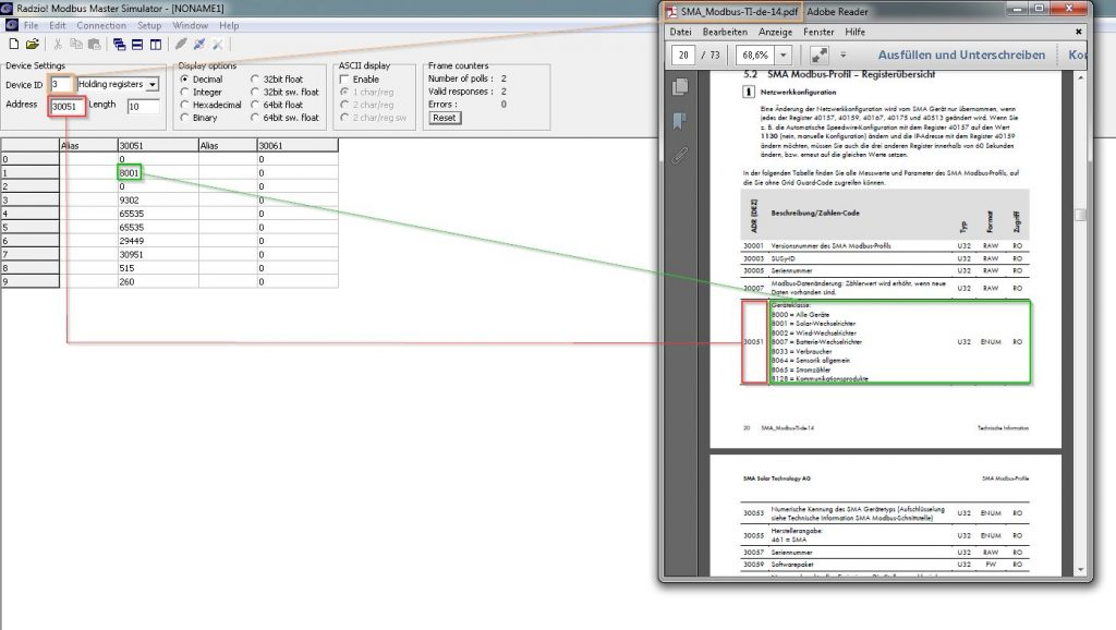 Simulator with SMA documentation