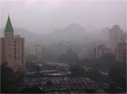 Blick auf Mumbai