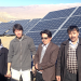 Afghanistan PV Plant