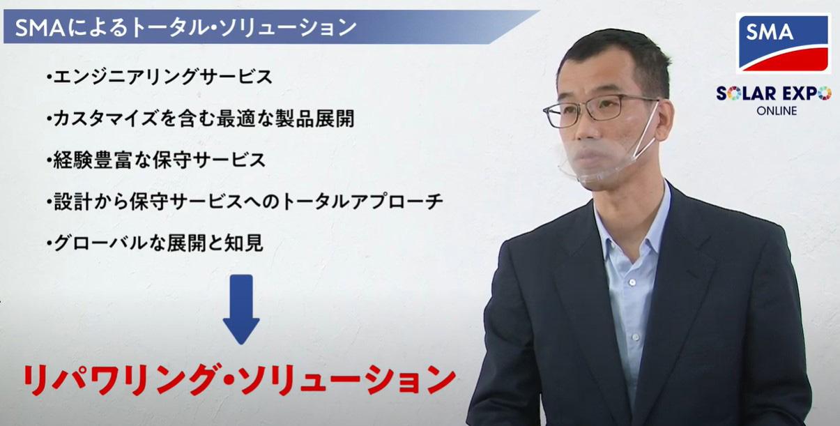 Mr.Iijima SMA