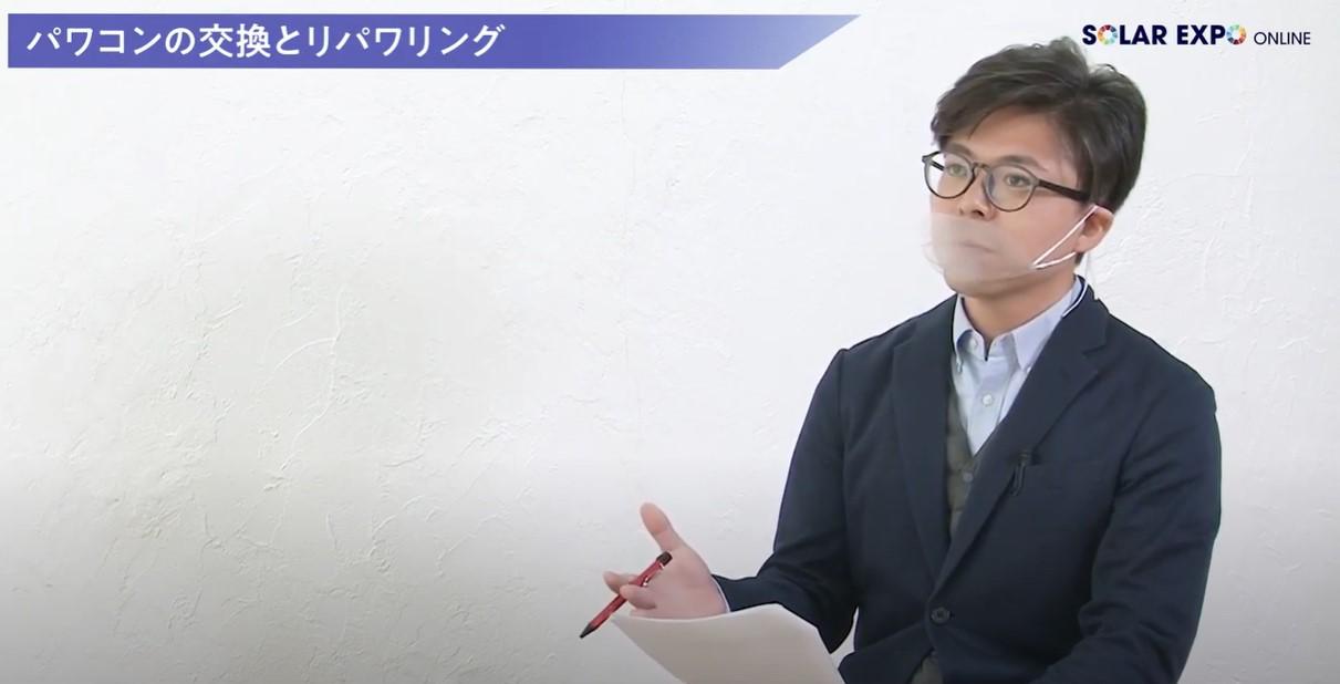 Nishimoto SMA